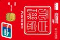 平安银行白金天玑卡