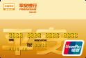 平安银行发展信用卡